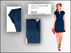 платье от JUICY COUTURE